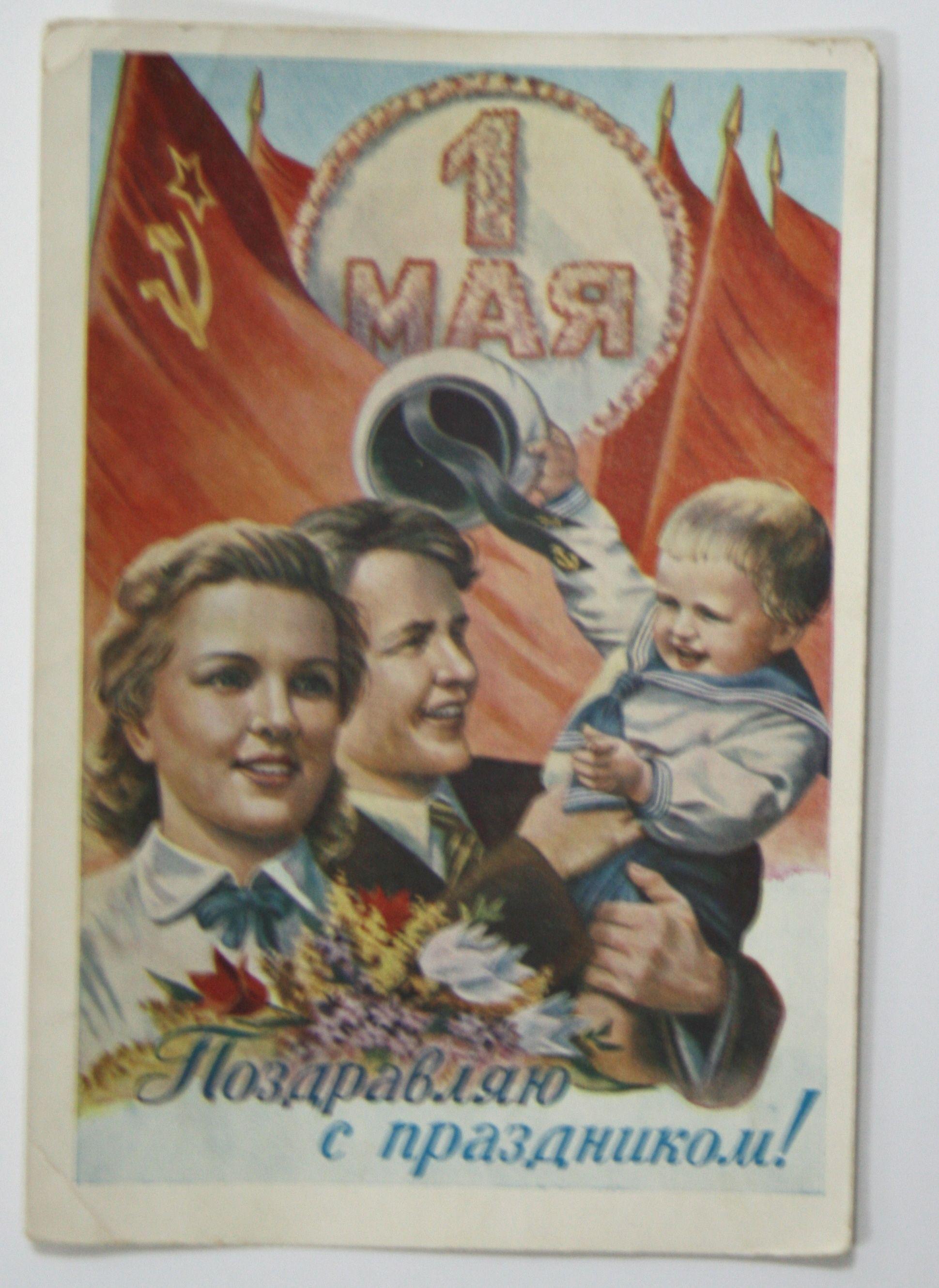 Открытка е гундобин 1958